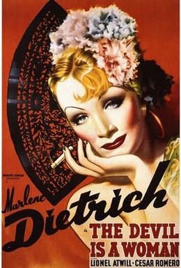 Постер фильма Дьявол – это женщина (1935)