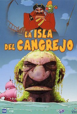 Постер фильма Тайна сокровищ пирата Макао (2000)