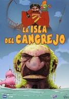 Тайна сокровищ пирата Макао (2000)