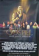 Госпел (2005)