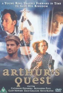 Постер фильма Приключения короля Артура (1999)