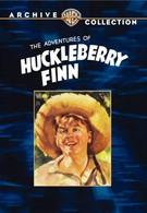 Приключения Гекельберри Финна (1939)