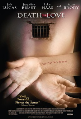 Постер фильма Смерть в любви (2008)