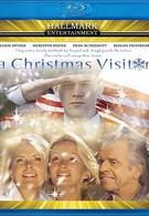 Рождественский гость (2002)