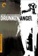 Пьяный ангел (1948)