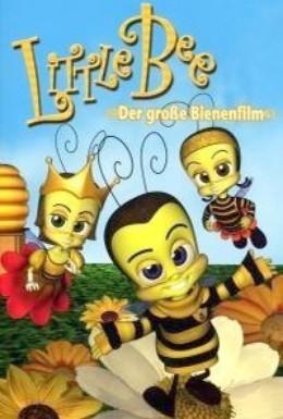 Постер фильма Маленькая пчёлка (2009)