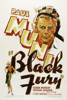 Постер фильма Черная ярость (1935)
