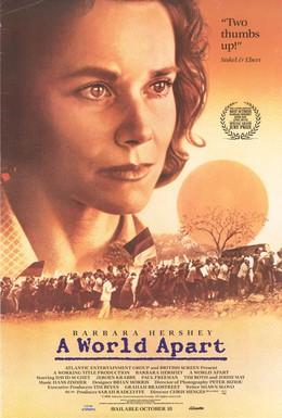 Постер фильма Разделенный мир (1988)