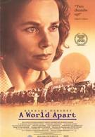 Разделенный мир (1988)