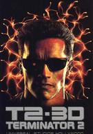 Терминатор 2 – 3D (1996)