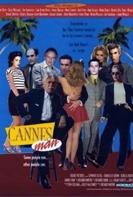 Постер фильма Человек Канн (2011)