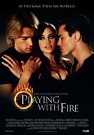 Игра с огнем (2008)