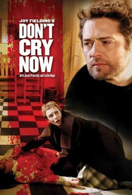 Постер фильма Не плачь (2007)