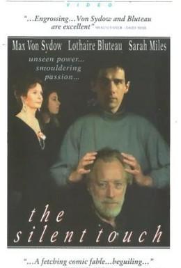 Постер фильма Прикосновение руки (1992)