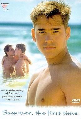 Постер фильма Летом, впервые (1996)