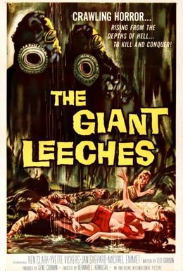Постер фильма Нападение гигантских пиявок (1959)