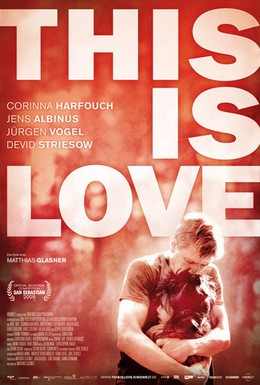 Постер фильма Это любовь (2009)