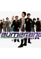Бумеранг (2005)