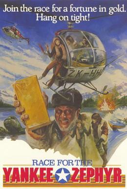 Постер фильма К сокровищам авиакатастрофы (1981)