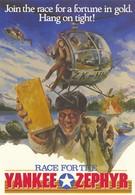 К сокровищам авиакатастрофы (1981)
