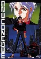 Мегазона 23 (1985)