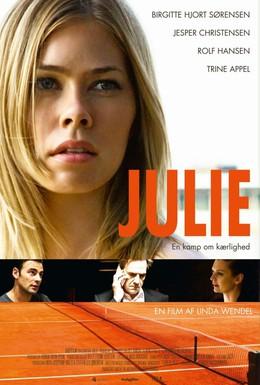 Постер фильма Жюли (2011)