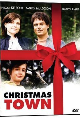 Постер фильма Рождественский городок (2008)