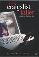 Убийца в социальной сети (2011)