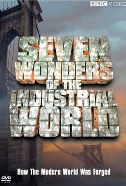Постер фильма Семь чудес индустриального мира (2003)