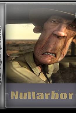 Постер фильма Налларбор (2011)