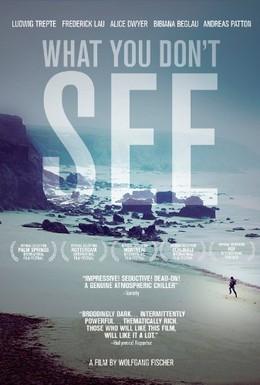 Постер фильма То, что ты не видишь (2009)