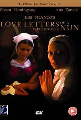 Постер фильма Любовные письма португальской монахини (1977)