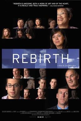 Постер фильма Возрождение (2011)