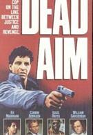 Мертвая цель (1987)