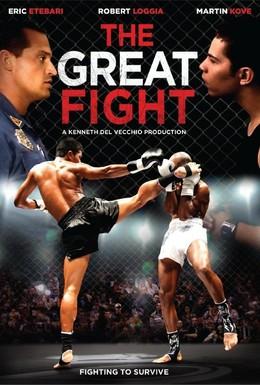 Постер фильма Битва (2011)