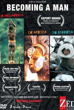 Постер фильма Стать мужчиной в Сибири (2004)