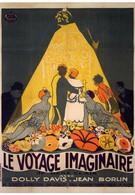 Воображаемое путешествие (1926)