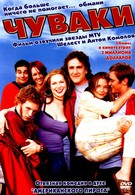Чyваки (2002)