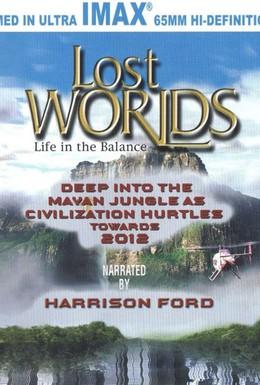 Постер фильма Затерянные миры. Жизнь в балансе (2001)