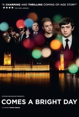 Постер фильма Кто получит бриллиант? (2012)