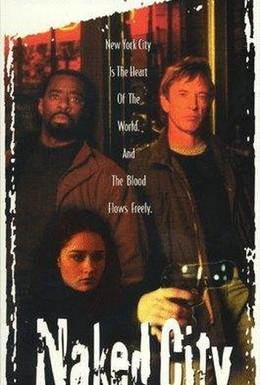 Постер фильма Жестокий город: Пули вершат правосудие (1998)