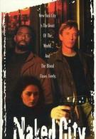 Жестокий город: Пули вершат правосудие (1998)