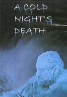 Смерть в холодную ночь (1973)