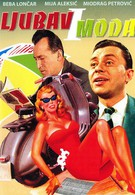 Любовь и мода (1960)