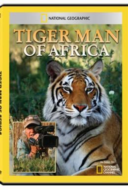 Постер фильма Жизнь с тиграми (2011)