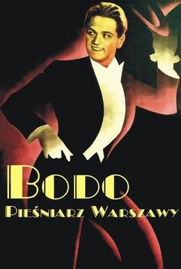 Постер фильма Певец Варшавы (1934)