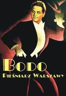 Певец Варшавы (1934)
