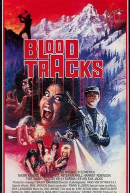 Постер фильма Кровавые дорожки (1985)