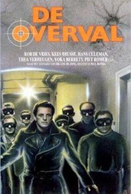 Постер фильма Нападение (1962)