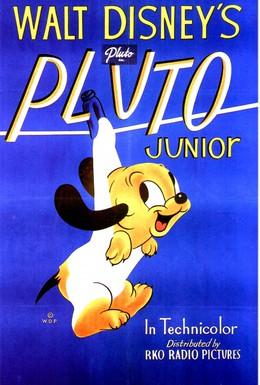 Постер фильма Плуто младший (1942)